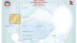 National Identity Card Nepal