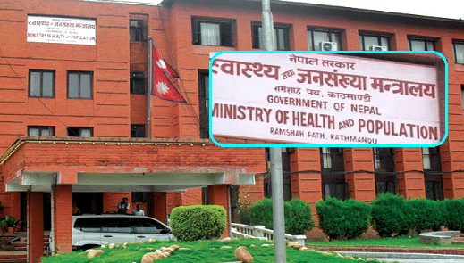 helth ministry office nepal