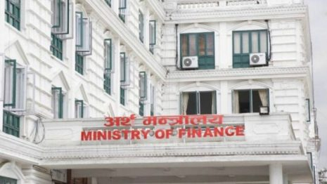 ministry of finance nepal