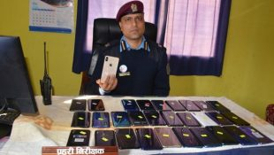 nepal police confiscates