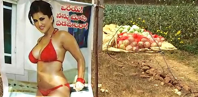 Sunny Leone poster ft