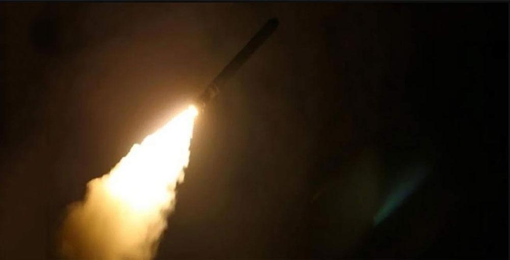 rocket us